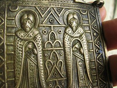 Late Medieval Period Big  Bronze Icon  #4916