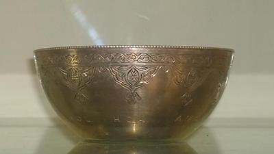 Fine Engraved Solid Silver Egyptian Bowl -  Military? Initials on Exterior C1936