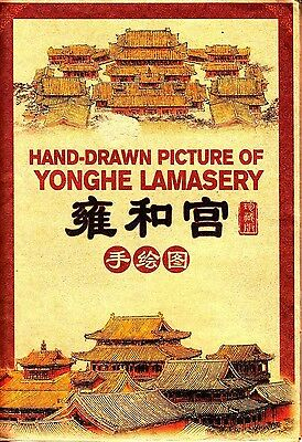 Hand-Drawn Picture of Yonghe Lamasery Beijing Tibetan Buddhism