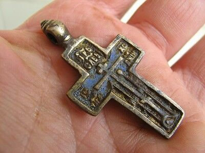 Nice Late Medieval Period  Big (!)  Bronze Cross Pendant #4929