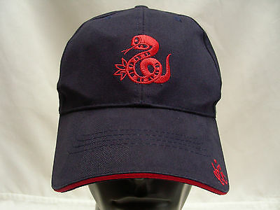 Snake Logo - One Size - Adjustable Ball Cap Hat!