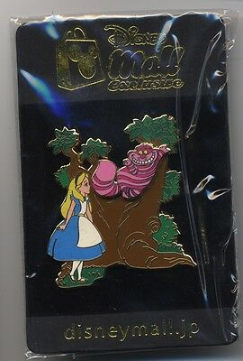 Japan Disney Mall - Alice and Cheshire Cat in Tree WONDERLAND LE 200 RARE Pin