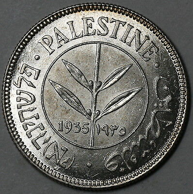 1935 UNC Palestine silver 50 mils UNDER BRITAIN Coin LOT B (16062410R)