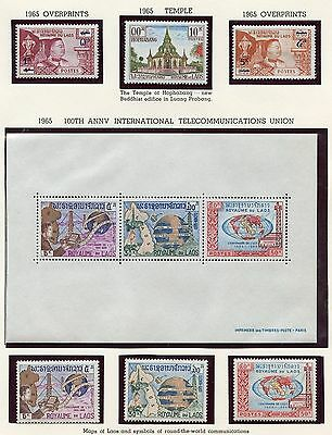 Laos Lot Iii  Mint Never Hinged Stamps Foreign Shipment Without Album Pages