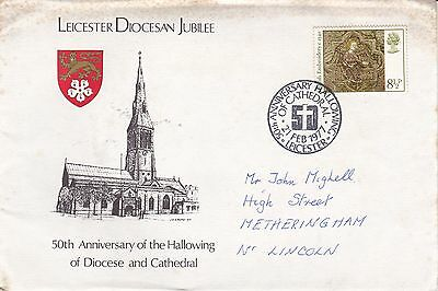 Gb 1977 Leicester Diocesan Jubilee FDC
