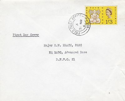 GB 1963 Freedom From Hunger Army Field pMark VGC FDC