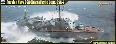 MERIT 67202 Russian Navy OSA Class Missile Boat, OSA-2 in 1:72