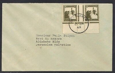 "Palestine 1948 20 Mil Gutter Pair Tied ""bethlehem"" To Jerusalem Dated: 10.jan.48"