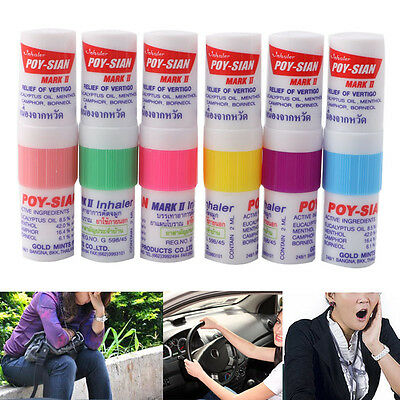 1Pc Poy Sian Mark 2 II Nasal Smell Breezy Dizziness Asthma Inhaler Brancing