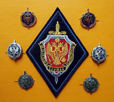 Russian emblems & chevron of the FSB (Federal Security Service)