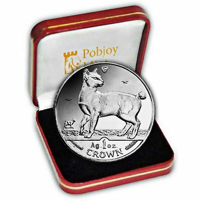 Isle of Man 1994 Japanese Bobtail Cat Proof Silver Coin