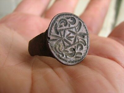 Very Nice Bronze Viking Ring With Ornament   #5014