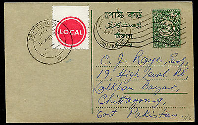Pakistan 1957 9p postal stationery card S&K PC.24 used with 'LOCAL' label