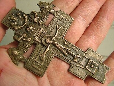 Late Medieval Period  Large Bronze Cross Crucifixion   #4698