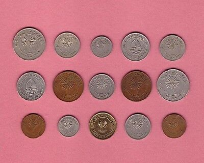 "Bahrain - Coin Collection - ""MEGA"" Lot #A - World/Foreign/Middle East"