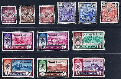 Oman 1966 Sg 94 105 Complete Mint Light Hinged