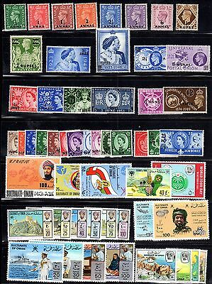 Oman & Muscat 1948-1980 Collection Of 54 Mint In Complete Set Incl Silver Weddin