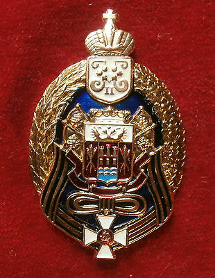 Russian sign of a regiment of Donskoy of the Cossack army, (2 slips)