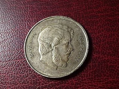 Hungary Silver 5 Forint 1947
