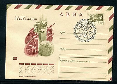1971 USSR Russia Man In Space Conference Erevan Armenia Stamped FDC Cover x20822