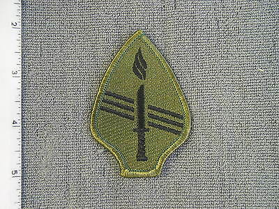 1990 U. S. Army Special Operation Training, by Best Emblem, new never issued