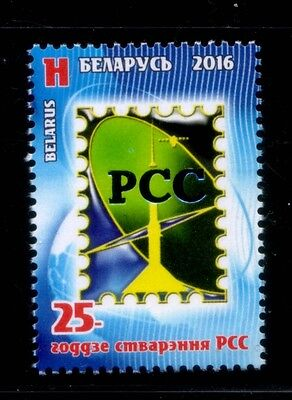 BELARUS Regional Commonwealth of Communications MNH stamp