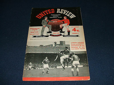 1957-58 MANCHESTER UNITED v MANCHESTER CITY (Token Intact)