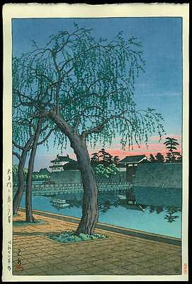 HASUI Japanese Woodblock Print EVENING GLOW AT THE IMPERIAL PALACE 1952