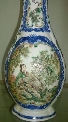 Very Beautiful Antique Chinese Porcelain Bottle Vase - Xuande Period Mark 1425
