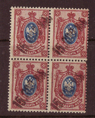 Georgia 1923 Scott 49 Type l block of 4 all stamps signed MNH