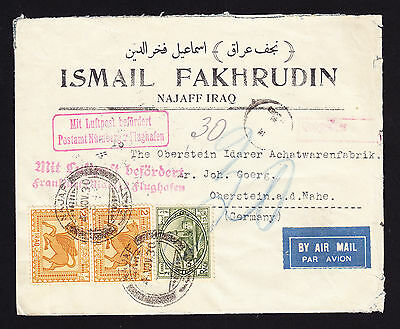 Iraqi stamps on 1930 Airmail cover Najaff Iraq to Germany