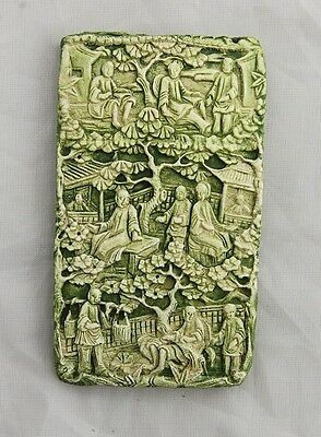 Vtg Miniature Dollhouse Art Wall Plaque Asian Faux Antique Chinese Jade Carving
