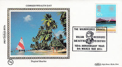"""Benham Silk Covers 1983 """" Commonwealth day """" Set of 4 - Special Cancels - A601"""