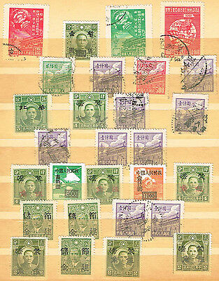 China Chinese Postal History Twenty Eight Used Mint & Overprinted Old Stamps