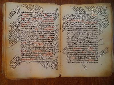 The Quran  Muslim Holy Book - Arabic Bible Holy Quran - Islam  Ethiopia 300 page