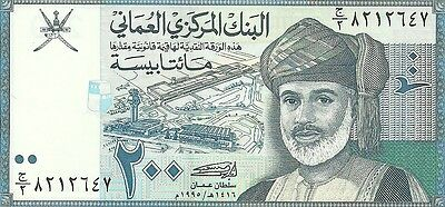 Sultanate Of Oman Banknotes