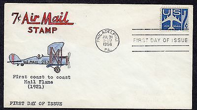 1958 7c Blue Jet Airmail - Unknown-Maker Handpainted FDC P41