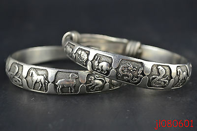 Collectible China Handwork Tibet Silver Carving Chinese 12 Zodiac Bracelet