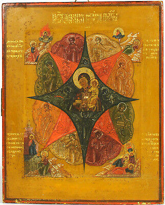 c1870 ANTIQUE RUSSIAN ORTHODOX ART ICON OUR LADY OF UNBURNT BUSH MOTHER OF GOD