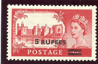 Oman 1957 QEII 5r on 5s rose-red (Surch Type I) MLH. SG 57. Sc 64.