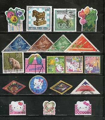 20 Diff. Odd-Shaped, Topicals, Large Commemoratives, Fu, # 51