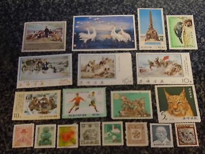 Collection/mixture Of Korea Stamps