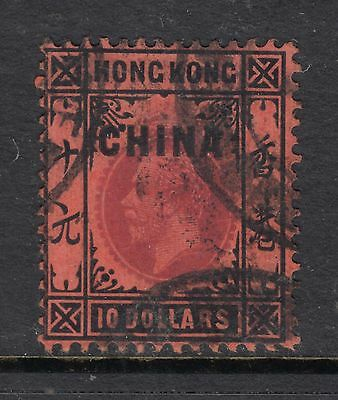 1917 HONG KONG PO In CHINA SG 17 $10 George V USED High Catalogue Scarce Stamp