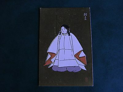 Japanese Art Nouveau Signed Postcard - Young Girl In Ceremonial Costume - Gold.