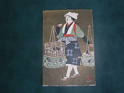 Original Japanese Art Nouveau Signed Postcard - Girl With Baskets Of Poultry.