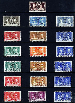 King George VI 1937 The Complete Coronation Omnibus Issue 202 Stamps MINT