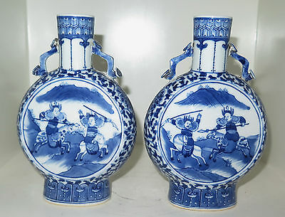 Antique Chinese Asian Pair Of Qing Dynasty Blue White Warrior Moon Vases