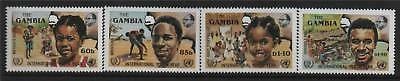 Gambia 1985 Youth Year SG 629/32 MNH