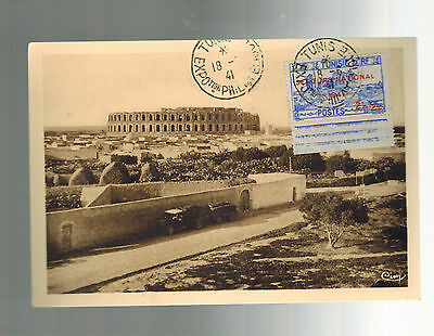 lot of 5 1941 Tunis Tunisia Stamp Exposition Picture Postcard Covers #B74-B77