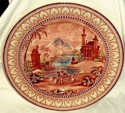 """Maling Plate Persian Scene 11 1/4"""" Classic Border Pink Brown Blue Center England"""